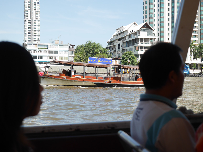 chao praya sungai
