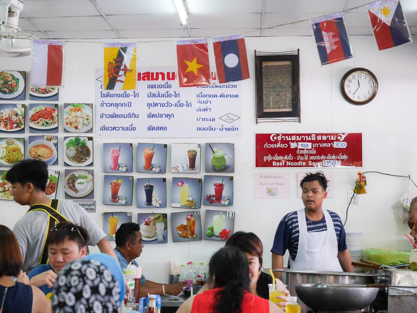 makanan halal pasar chatuchak