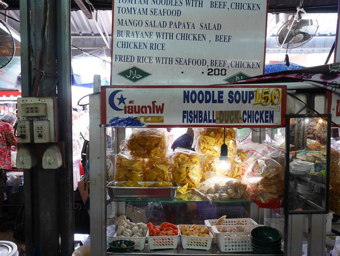 makanan halal chatuchak