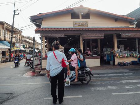 Chantaboon Market